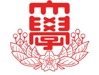 日本大学医学部 整形外科学系整形外科学分
